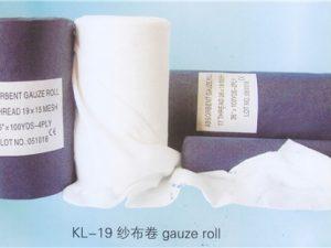 Absorbent Gauze Roll